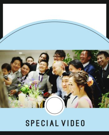 結婚式披露宴ビデオ撮影ダイジェストムービー