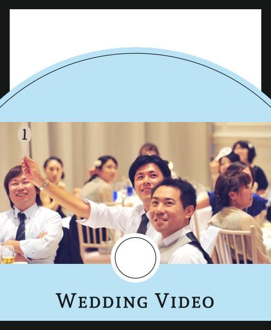 結婚式披露宴ビデオ記録撮影