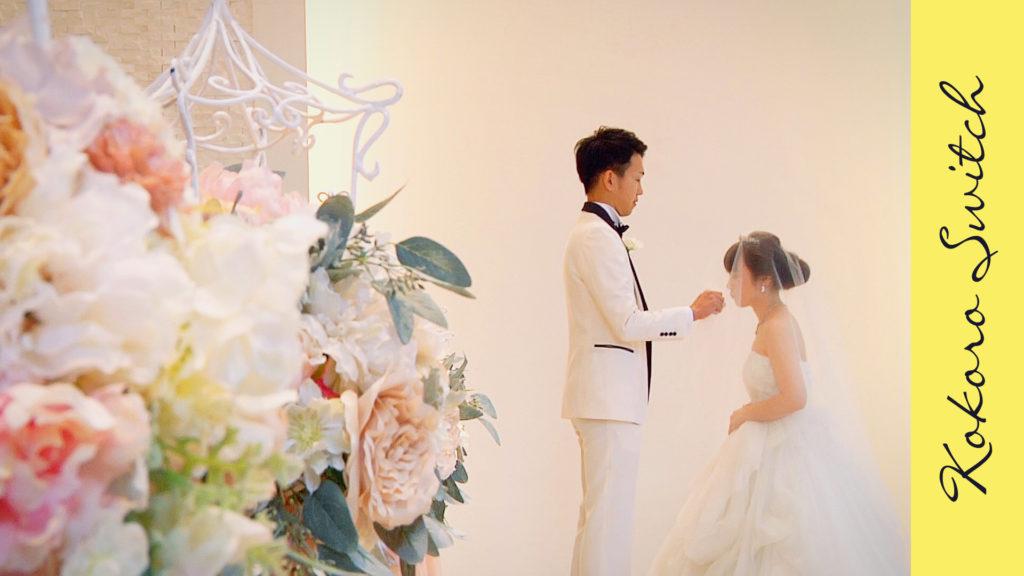 結婚式持ち込みカメラマンの撮って出しエンドロール実例紹介