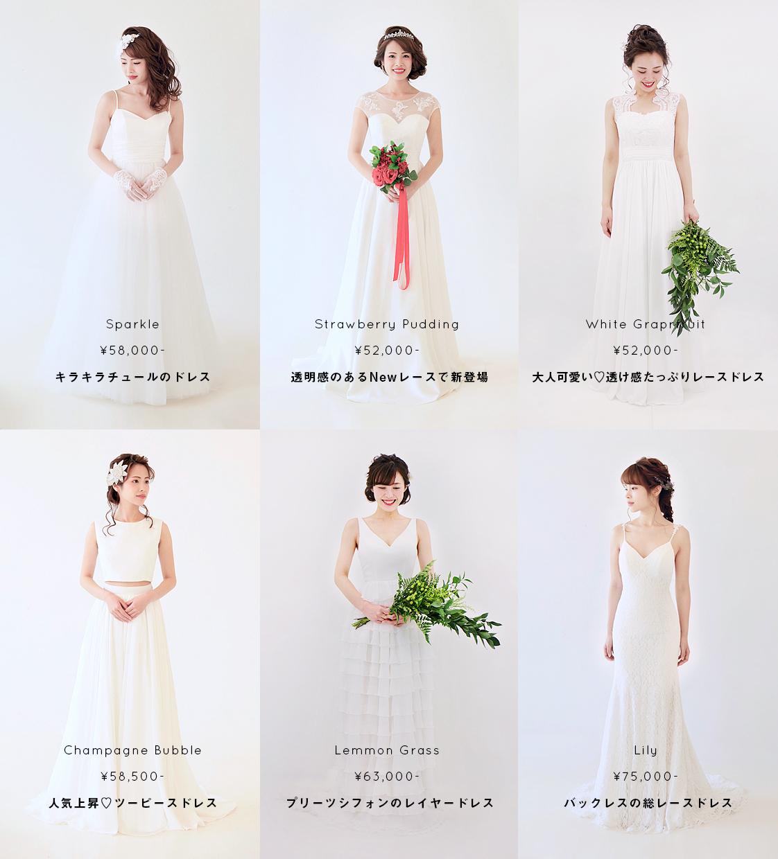 おしゃれで安いオーダーメイドドレスデザイン