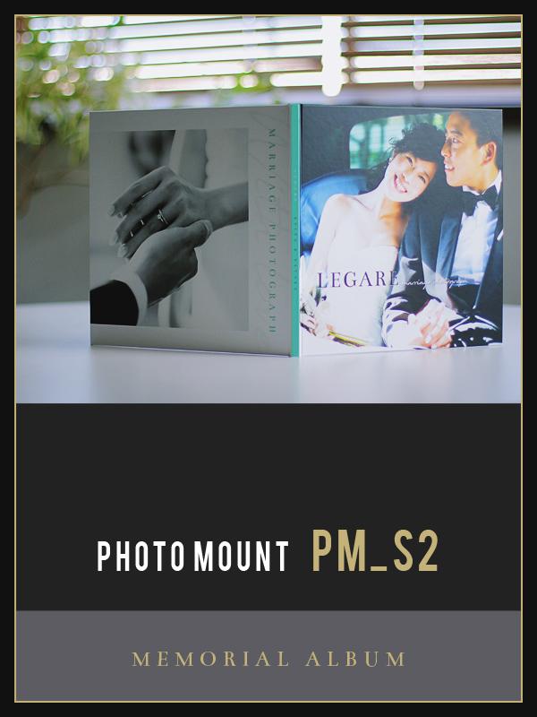 結婚式や披露宴の写真台紙、記念アルバム